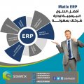 افضل البرامج المحاسبية في الكويت بأفضل الاسعار  |sismatix | Matix ERP