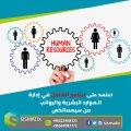 برنامج الشامل    برنامج ادارة الموارد البشرية    سيسماتكس