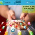 شركة تصميم تطبيقات أندرويد بجودة عالية وأقل سعر في الكويت | سيسماتكس