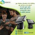 أجهزة كاشير في الكويت | افضل اجهزة نقاط البيع | سيسماتكس