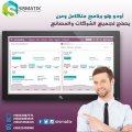 برنامج odoo  | افضل  البرامج الادارية في الكويت |  سيسماتكس