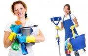 نوفر عقود عمل بمهنة عاملة منزلية