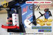 جهاز جي بي اكس 5000 - GPX 5000 | أجهزة كشف الذهب الخام 2019 ...