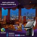 افضل اجهزة نقاط البيع في الكويت  سيسماتكس -  0096567087771