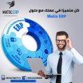 برنامج ERP   افضل البرامج المحاسبية - 0096567087771
