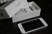 Apple iPhone 5s Smartphone 34 GB