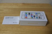 Brand New : Iphone 5s Gold 64GB ADD BBM : 28875731