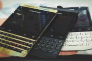 SALES : Blackberry Porsche P9981 with VIP pin and ARABIC keyboar