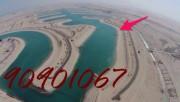 للبيع ارض على البحر موقع مميز في مدينه صباح الأحمد البحريه