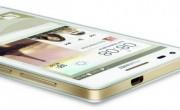 للبيع Huawei Ascend P7 جديد بكرتونته لم تفتح