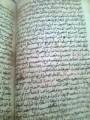 مخطوطات اصلية بخط المؤلف