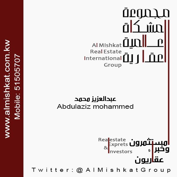 للبيع في ضاحية عبدالله السالم قطعة 1 بيت 750متر